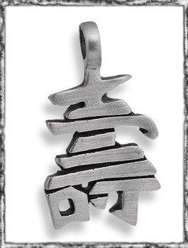wisior CHINESE ALPHABET (PP4356)